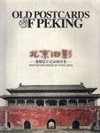 Old Postcards of Peking