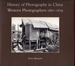History of Photogr. in China:Western Photographers 1861-1879